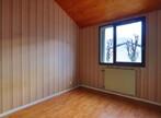 Vente Maison 5 pièces 102m² Fontaine (38600) - Photo 9