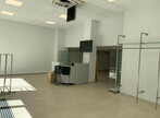 Location Local commercial 3 pièces 212m² Grenoble (38000) - Photo 2