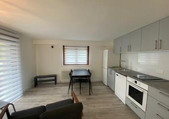 Location Appartement 2 pièces 42m² Veigy-Foncenex (74140) - Photo 1