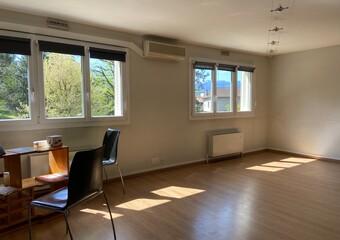 Vente Appartement 3 pièces 84m² Gières (38610) - Photo 1