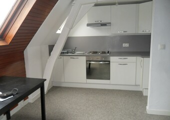 Location Appartement 3 pièces 40m² Gravelines (59820) - Photo 1