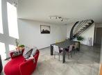 Vente Maison 7 pièces 141m² Parthenay (79200) - Photo 12