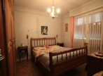 Sale House 4 rooms 80m² FOUGEROLLES - Photo 10