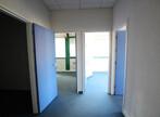 Vente Bureaux 3 pièces 60m² Claix (38640) - Photo 14