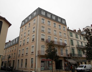 Vente Appartement 2 pièces 70m² Vichy (03200) - photo