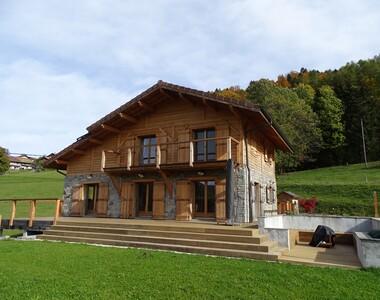 Vente Maison / Chalet / Ferme 5 pièces 165m² Villard (74420) - photo