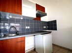 Location Appartement 2 pièces 36m² Pau (64000) - Photo 2