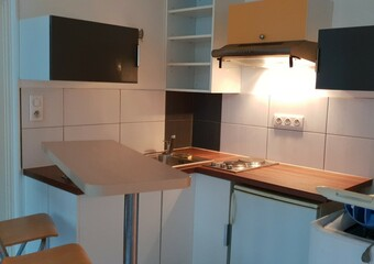 Location Appartement 2 pièces 27m² Cusset (03300) - Photo 1