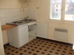 Location Appartement 1 pièce 29m² Grenoble (38100) - Photo 5