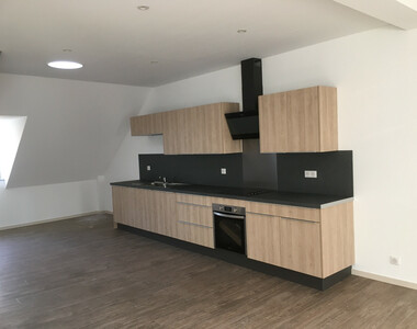 Location Appartement 6 pièces 171m² Mulhouse (68100) - photo