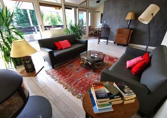 Vente Appartement 5 pièces 143m² Saint-Ismier (38330) - Photo 1