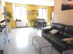 Vente Appartement 3 pièces 54m² MONTELIMAR - Photo 2