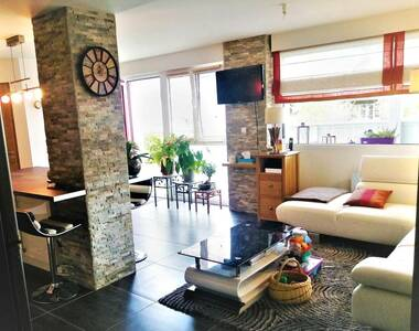Vente Appartement 3 pièces 70m² Passy (74190) - photo