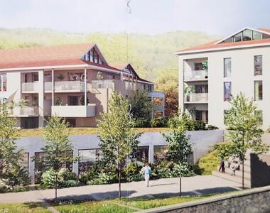 Vente Appartement 3 pièces 91m² Vaulnaveys-le-Haut (38410) - photo