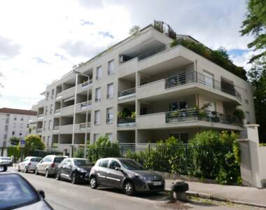Vente Appartement 3 pièces 72m² Tassin-la-Demi-Lune (69160) - photo