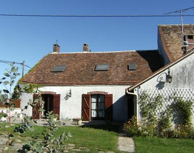 Vente Maison 7 pièces 150m² 13 KM SUD EGREVILLE - photo