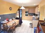 Vente Maison 6 pièces 175m² Amplepuis (69550) - Photo 6