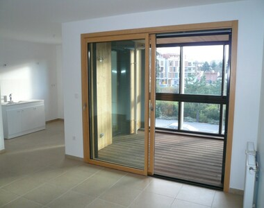 Location Appartement 2 pièces 49m² Tassin-la-Demi-Lune (69160) - photo