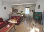 Vente Maison 3 pièces 70m² Pont-en-Royans (38680) - Photo 2