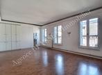 Vente Appartement 5 pièces 127m² BRIVE-LA-GAILLARDE - Photo 2