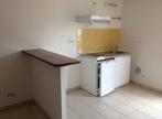 Location Appartement 2 pièces 38m² Sainte-Clotilde (97490) - Photo 2
