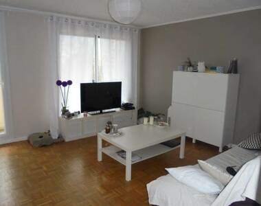 Location Appartement 3 pièces 67m² Saint-Priest (69800) - photo