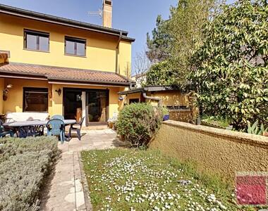 Vente Maison 4 pièces 140m² Bossey (74160) - photo