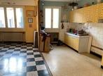 Vente Maison Loriol-sur-Drôme (26270) - Photo 2