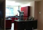 Vente Maison 6 pièces 105m² Liévin (62800) - Photo 2