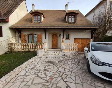 Vente Maison 6 pièces 140m² Villepinte (93420) - photo