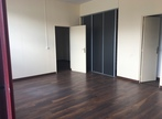 Location Local commercial 3 pièces 40m² Le Havre (76600) - Photo 1