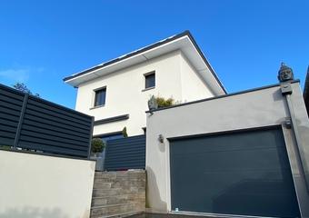 Vente Maison 5 pièces 126m² Charnècles (38140) - Photo 1
