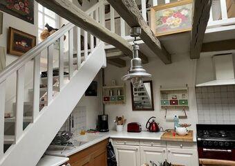 Vente Maison Saint-Vrain (91770) - Photo 1