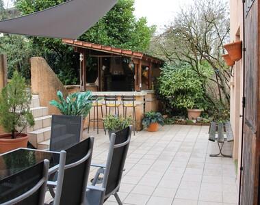 Vente Maison 5 pièces 124m² Neyron (01700) - photo