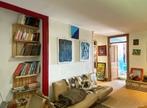 Vente Maison 6 pièces 200m² Montferrat (38620) - Photo 23