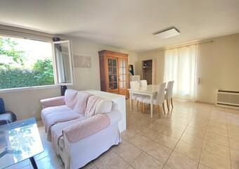 Vente Maison 4 pièces 90m² Toulouse (31100) - Photo 1