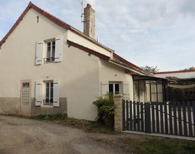 Vente Maison 4 pièces 105m² Givry (71640) - photo