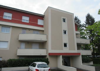 Location Garage Saint-Bonnet-de-Mure (69720) - Photo 1