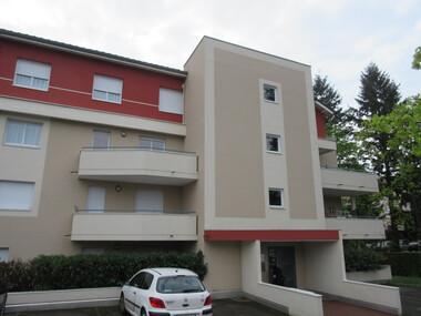 Location Garage Saint-Bonnet-de-Mure (69720) - photo