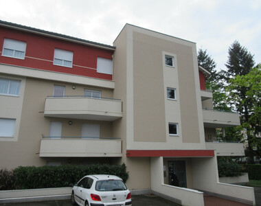 Location Garage Saint-Bonnet-de-Mure (69720) - photo