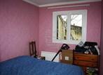 Sale House 136m² L'Isle-Jourdain (32600) - Photo 5