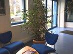 Vente Bureaux 252m² Harfleur (76700) - Photo 1