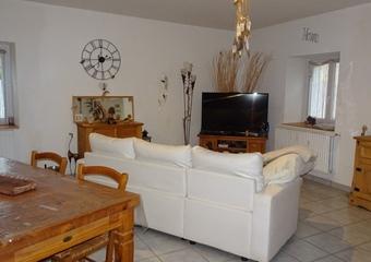 Vente Maison 4 pièces 65m² Firminy (42700) - Photo 1