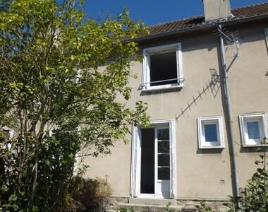 Sale House 2 rooms 39m² CONDÉ SUR NOIREAU - photo