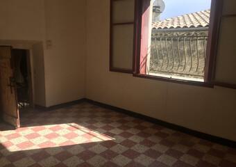Vente Maison 6 pièces 80m² Le Teil (07400)