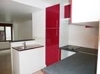 Vente Appartement 2 pièces 35m² Dammartin-en-Goële (77230) - Photo 4