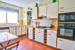 Vente Appartement 2 pièces 63m² Lyon 08 (69008) - Photo 2