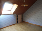 Vente Maison 140m² Quilly (44750) - Photo 8