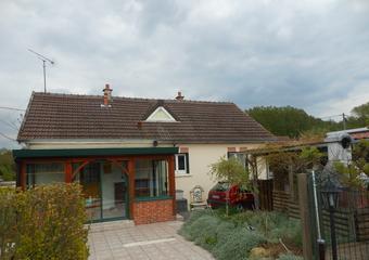 Vente Maison 3 pièces 104m² Saint-Gobain (02410) - photo