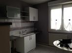 Vente Appartement 3 pièces 60m² Lure (70200) - Photo 6